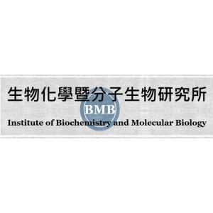 中國醫藥大學生物化學暨分子生物研究所